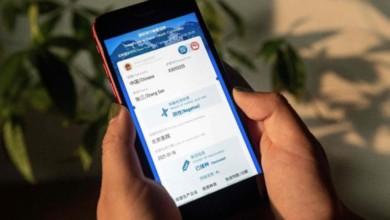 El certificado para viajes internacionales lanzado por China es una aplicación para celular, que muestra y verifica el historial de vacunación y pruebas de coronavirus de la persona, el 9 de marzo de 2021. Foto Afp