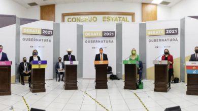 Candidatos a gobernador de Chihuahua